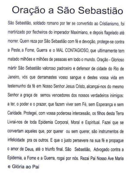 Escapulário São Sebastião